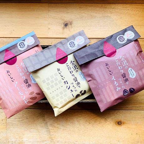 オリジナルギフト おいしいナッツ3種セット【STOOCK】