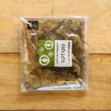 おさかなバル 12種セット