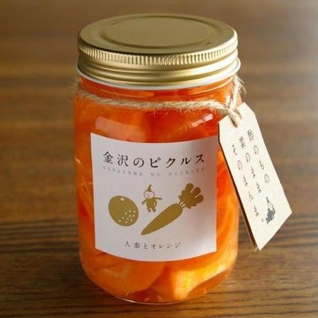 人参とオレンジ 【金沢のピクルス】