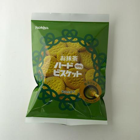 お抹茶ハードビスケット【hokka】