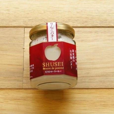 秋星りんごバター 【ビストロ・ウールー】