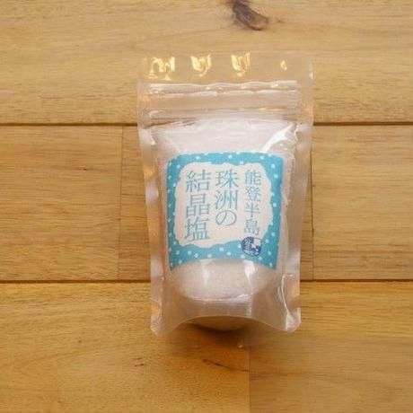 能登半島 珠洲の結晶塩 【新海塩産業】