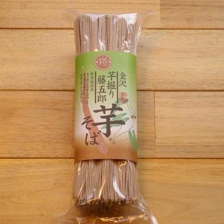 芋麺 そば