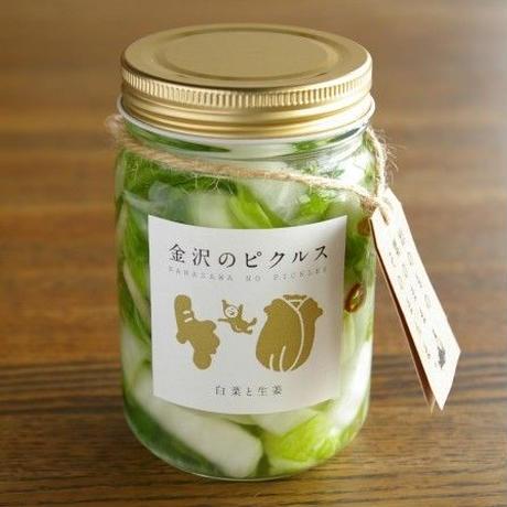 白菜と生姜 【金沢のピクルス】
