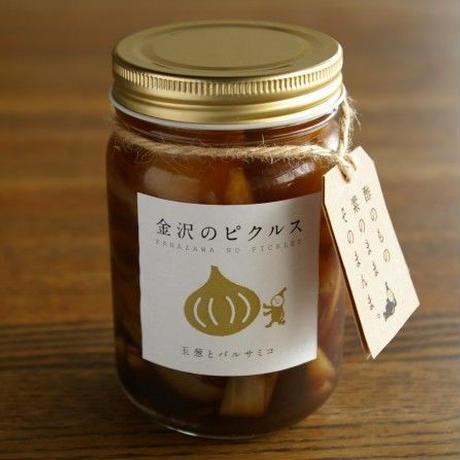 玉葱とバルサミコ 【金沢のピクルス】