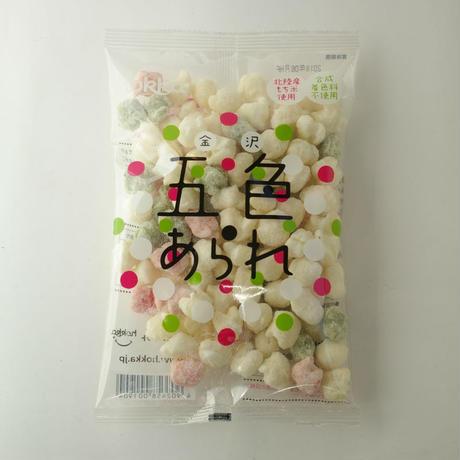 五色あられ【hokka】