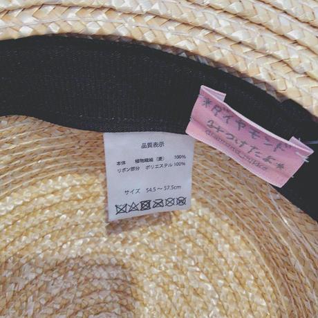 麦わら帽子 スワン