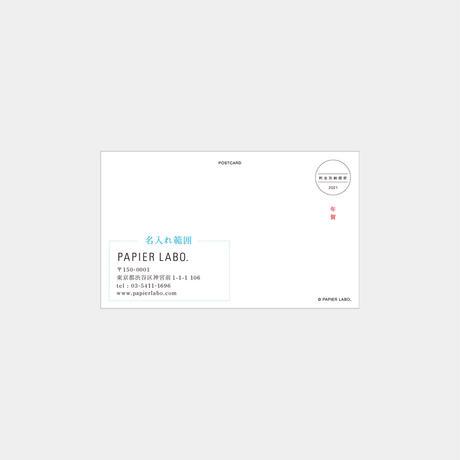 PAPIER LABO.〈2021 年賀状〉(LETTER TYPE)名入れサービス-200枚