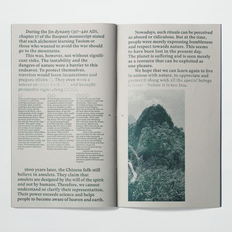 BIENVENUE STUDIOS〈INTO MOUNTAINS〉