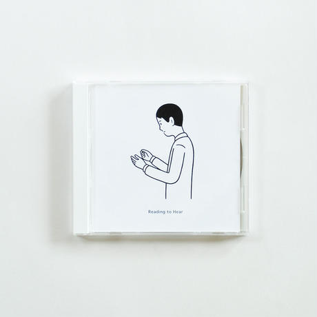 "Iwamura Ryuta ""Reading to Hear"""