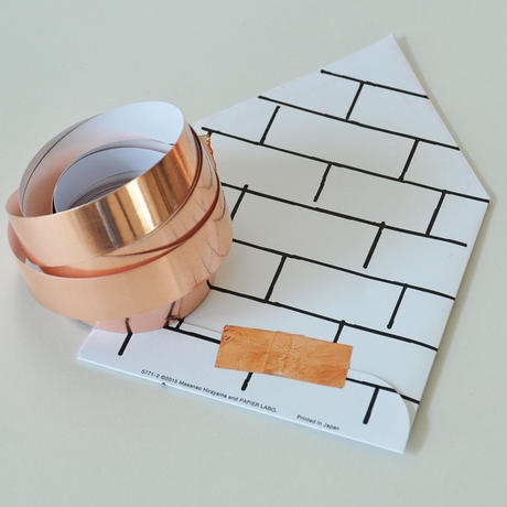 "LUIBAN  ""Copper Tape"""