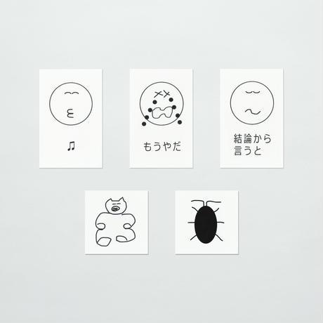 Masanao Hirayama STICKER Part.14