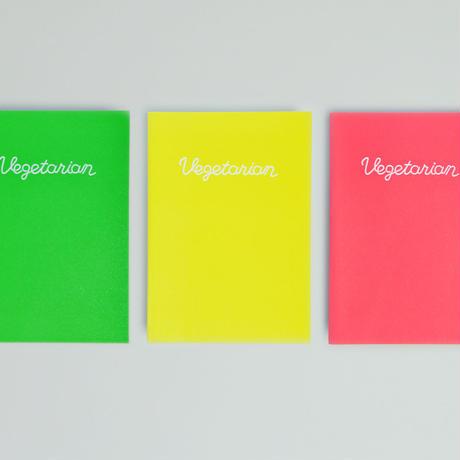 Vegetarian Note