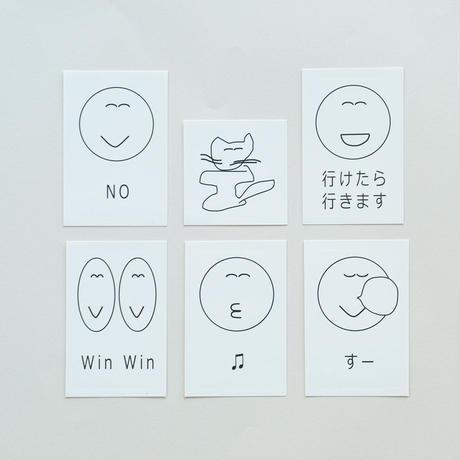 Masanao Hirayama STICKER Part.6