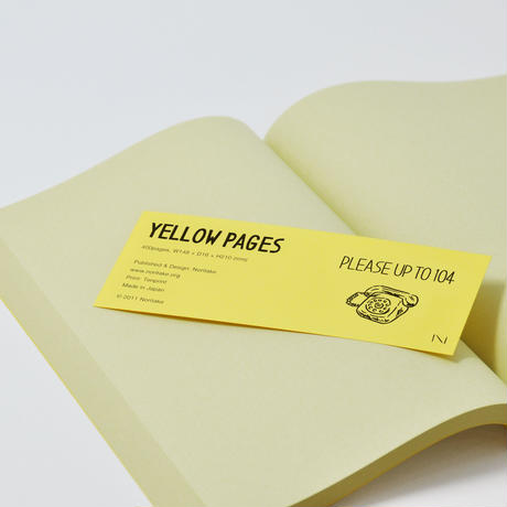 Noritake YELLOW PAGES