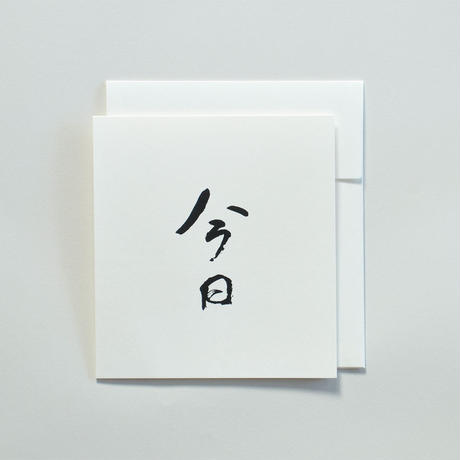 PAPIER LABO. CARD SET -Art Work : Kasetsu-