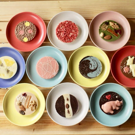 Plate mini