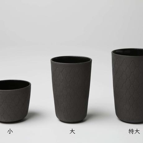カップ 黒土(小)