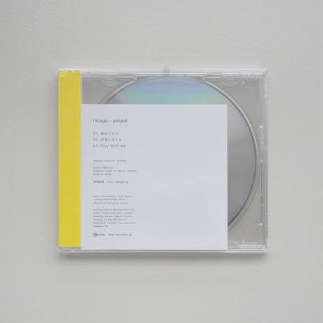 Image - ampel / ENCD-29 【AUDIO CD】