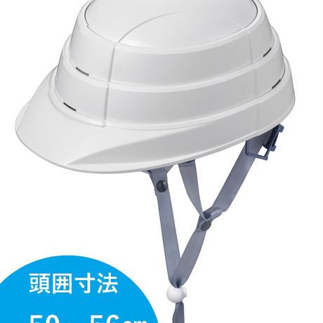 【収縮式 防災用ヘルメット】オサメット  jr(50~56㎝)