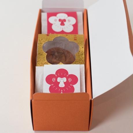 さる年の南高梅(3個入り)1箱購入(パッケージ選択可)