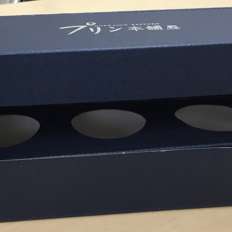 ギフトボックス(プリン9本用)