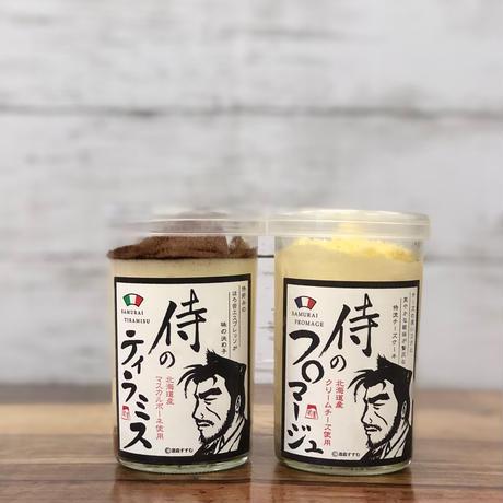 侍のティラミス(3本)+侍のフロマージュ(3本)