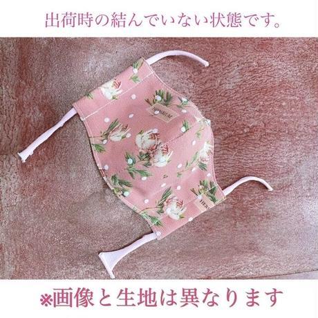 I SPARK Mask(立体マスク)ピンクヒョウ×ピンク花onフリル  I-40