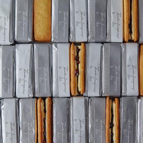 4種のドライフルーツバターサンド【8本 箱入り】