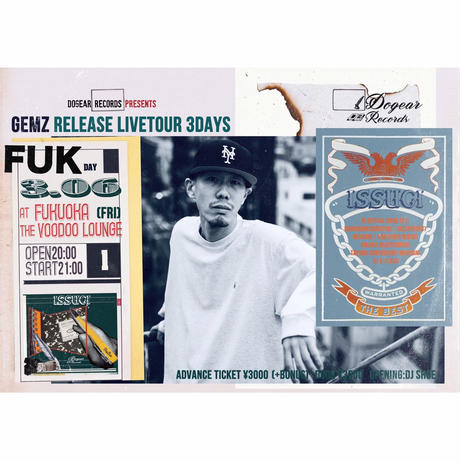 """GEMZ RELEASE LIVE IN FUKUOKA""  ADVANCE TICKET"