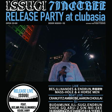"""THE STORY OF 7INCTREE  -TREE&CHAMBR-"" release party ticket"