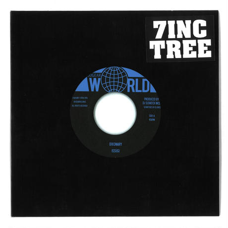 7INC TREE #08