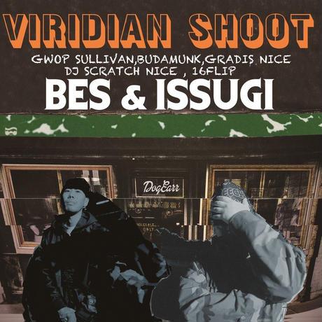 """VIRIDIAN SHOOT"" 2LP"