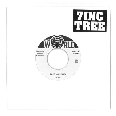 7INC TREE #07