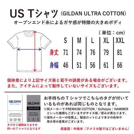 39degrees x SPACE BOYS Tシャツ(ホワイト)