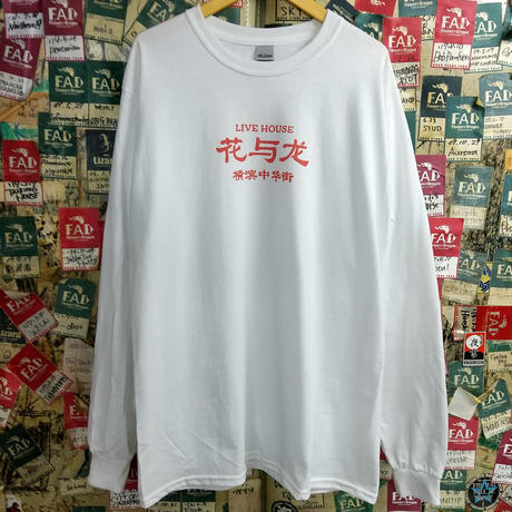 FADLT-006(ホワイト)