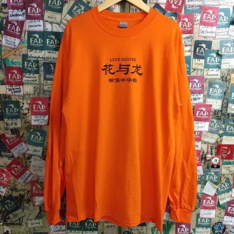 FADLT-006(オレンジ)