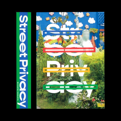 Street Privacy - Shinpei Nakaya (Green)