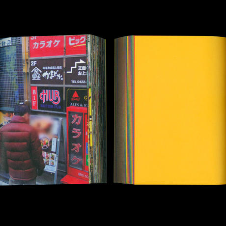 Street Privacy - Shinpei Nakaya (Yellow)