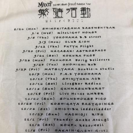 Maxn繁殖活動ツアー Tシャツ