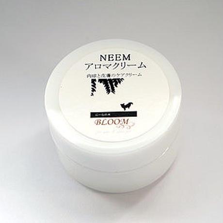 ニームアロマクリーム30g  *10%oFF   1月12日~26日受注分