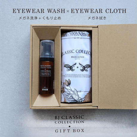 GIFT BOX ~EYEWEAR CLOTH(メガネ拭き) ✕ EYEWEAR WASH(メガネクリーナー)~【CLOTH DESIGN : wild rose / White】【コロナ対策】
