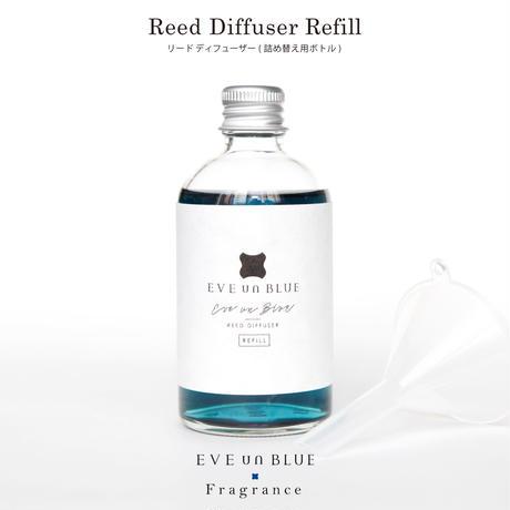 EVE un BLUE (イヴ アン ブルー) Fragrance  /  EVE un BLUE リードディフュザー 詰め替え用ボトル(漏斗付)