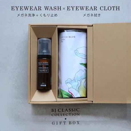 GIFT BOX ~EYEWEAR CLOTH(メガネ拭き) ✕ EYEWEAR WASH(メガネクリーナー)~【CLOTH DESIGN : Peony】【コロナ対策】