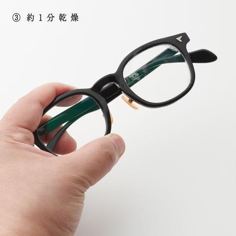GIFT BOX ~EYEWEAR CLOTH(メガネ拭き) ✕ EYEWEAR WASH(メガネクリーナー)~【CLOTH DESIGN : narcissus / Blue】【コロナ対策】