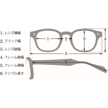 American Optical / FG GENERAL(全2種選択)