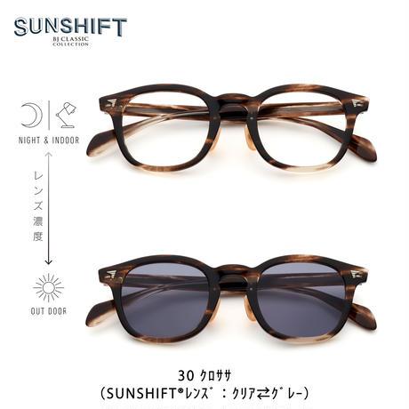SUNSHIFT® / S-P551(全3色選択)
