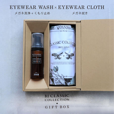 GIFT BOX ~EYEWEAR CLOTH(メガネ拭き) ✕ EYEWEAR WASH(メガネクリーナー)~【CLOTH DESIGN : wild rose / Black】【コロナ対策】