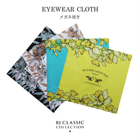 BJ CLASSIC COLLECTION /  EYEWEAR  CLOTH (全4種選択)