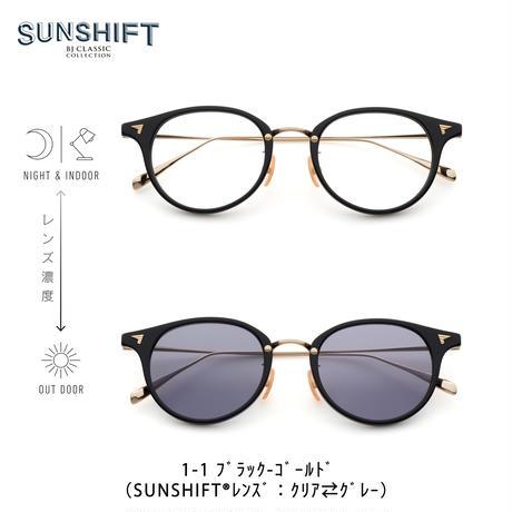 SUNSHIFT® / S-C510N (全3色選択)